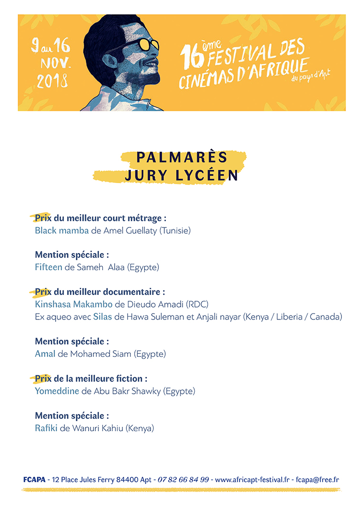 palmares_jury